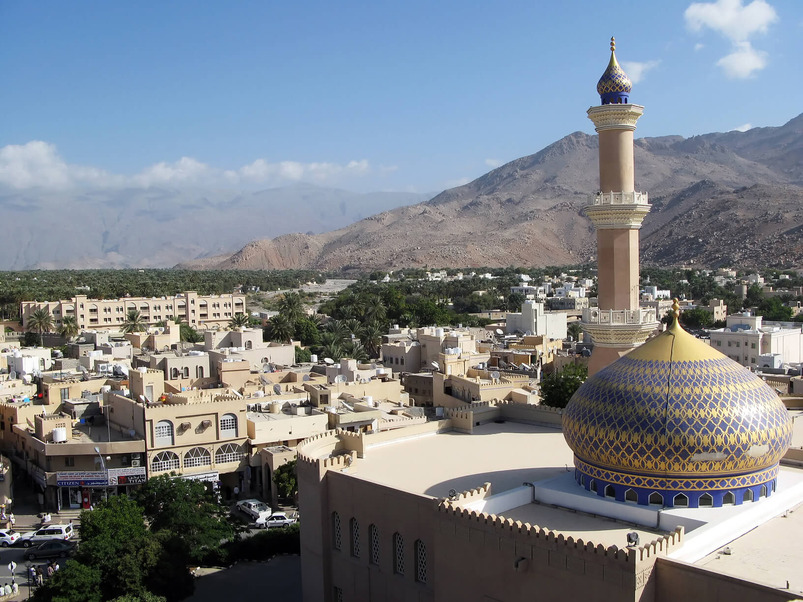 Philadelphia to Muscat, Oman for only $593 roundtrip