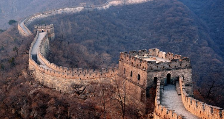 <div class='expired'>EXPIRED</div>HOT!! Dallas, Texas to Beijing, China for only $353 roundtrip   Secret Flying