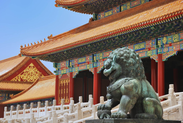 New York to Beijing, China for only $502 roundtrip