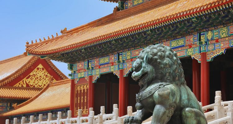Flight deals from Miami to Beijing, China | Secret Flying