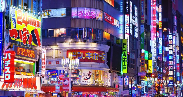 Flight deals from Canadian cities to Tokyo, Japan | Secret Flying