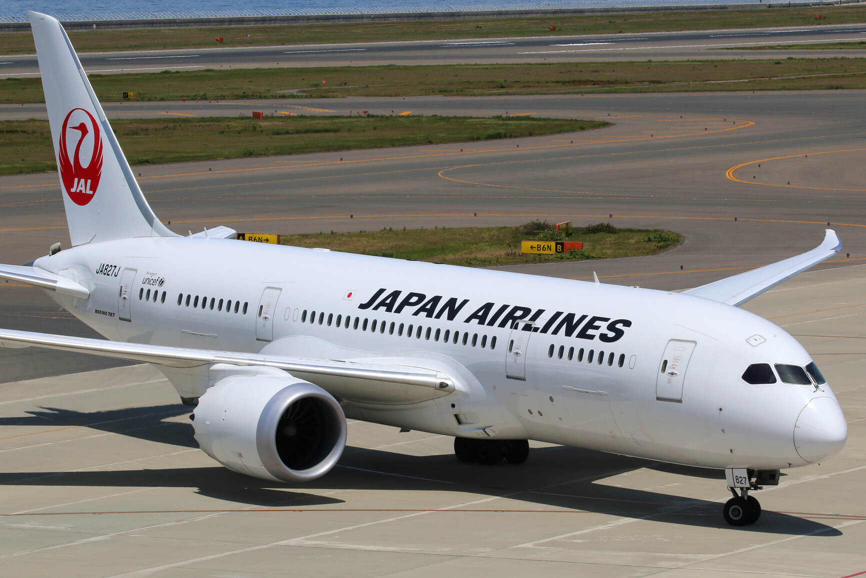 Japan Airlines awarded highest Skytrax 5-star airline rating