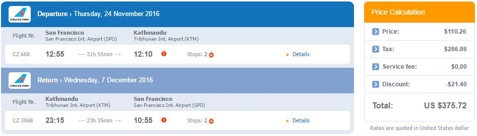 expired** hot!! san francisco to kathmandu, nepal for only $375