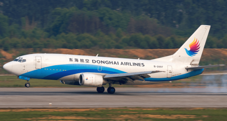donghai airlines 1