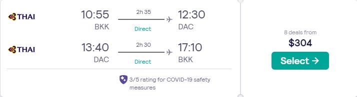 Non-stop, Christmas and New Year flights from Bangkok, Thailand to Dhaka, Bangladesh for only $304 USD roundtrip with Thai Airways. Flight deal ticket image.